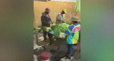 سوق الخضار فى مدغشقر
