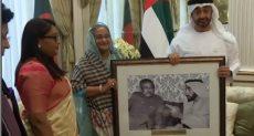 رئيسة وزراء بنجلاديش