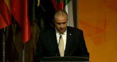 مؤتمر نواب العموم للشرق الأوسط وشمال أفريقيا بالقاهرة