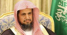 الشيخ سعود بن عبد الله الماجد النائب العام السعودى