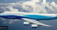 طائرة طراز بوينج