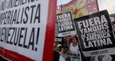 احتجاجات فى الأرجنتين