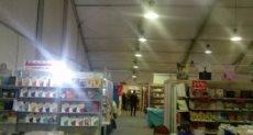 معرض زايد العربى للكتاب