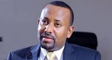 ئيس الوزراء الأثيوبى أبى أحمد
