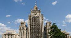 وزارة الشؤون الخارجية للاتحاد الروسي