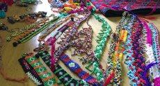 سوق سيناوى