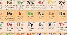 اللغة القبطة