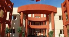 مدارس النيل الدولية الحكومية