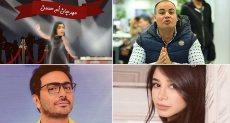 عمرو صحصاح و سمية الخشام و ريم البارودى
