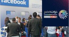 فيسبوك تدعو دوت مصر لزيارة مقرها في لندن