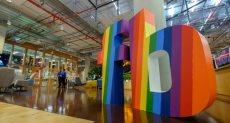 مقر فيسبوك في لندن