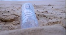 النفايات البلاستيكية