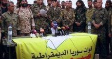 قوات سوريا الديمقراطية - أرشيف
