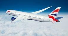 طائرة بريطاني