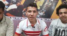 جماهير الكرة المصرية