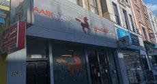 أحد البنوك داخل شارع العرب في لندن