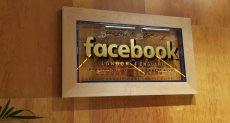 جولة حصرية داخل مقر فيسبوك داخل لندن