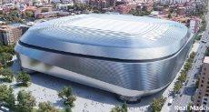ملعب سانتياجو برنابيو الجديد