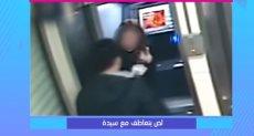 واقعة السرقة