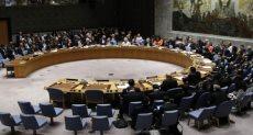 مجلس الأمن ـ أرشيفية