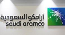أرامكو السعودية _ أرشيفية