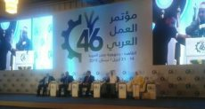 جانب من مؤتمر العمل العربى