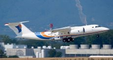 طائرة القذافى