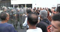 اشتباكات كولومبيا