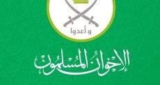 جماعة الإخوان