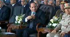 الرئيس السيسى خلال الحفل