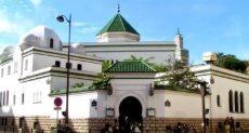 المسجد الكبير بباريس