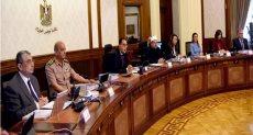 اجتماع مجلس الوزراء - أرشيفية