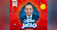 الكاتب الصحفى خالد صلاح، رئيس مجلس إدارة وتحرير