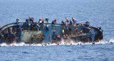 غرق مهاجرين غير شرعيين