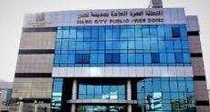المنطقة الحرة العامة بمدينة نصر