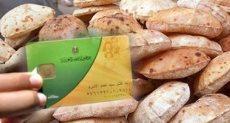 بطاقات التموين - صرف الخبز