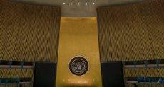 الأمم المتحدة ـ صورة أرشيفية