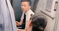 طاقم الطائرة