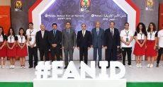 الرئيس السيسي يشهد عمل الـfan id لحضور مباريات أمم افريقيا