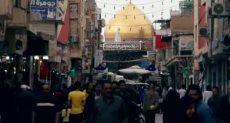 شارع الحويش فى العراق