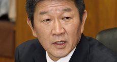 توشيميتسو موتيجى وزير الاقتصاد اليابانى