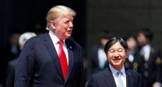 إمبراطور اليابان الجديد ودونالد ترامب