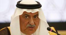 إبراهيم العساف - وزير الخارجية السعودية