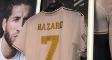 قميص هازارد مع ريال مدريد