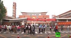 امتحان غاوكاو في الصين