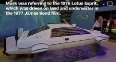 السيارة الغواصة