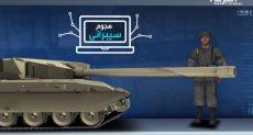 الحرب الإلكترونية