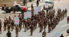 ميلشيا الحوثيين ارشيفية