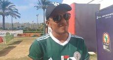 انتومى ليو مشجع من مدغشقر