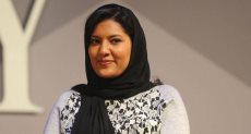 الأميرة ريما بنت بندر آل سعود
